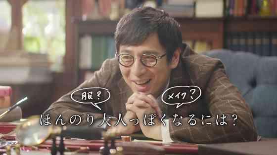 徳井義実が困惑したオフのグラドルの態度豹変「えっ、コワっ!」