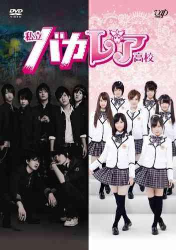 AKB48なのに「まるでストーカー」!! ジャニーズに「食われたい」アイドルたちの目論見 - ライブドアニュース