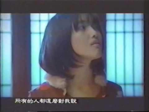 Ring[PRIVATE PARADISE (1998年11月11日発売)- 映画『始皇帝暗殺』主題歌 - YouTube