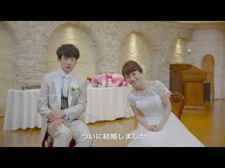 大島優子「遼ちゃんと、ついに結婚しました!」 坂口健太郎とのウエディング姿を披露