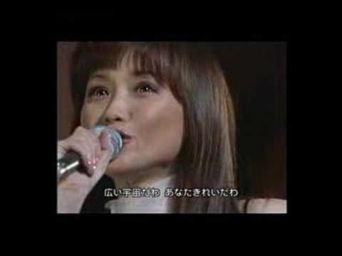 Tsubasa (Minako Honda) - YouTube