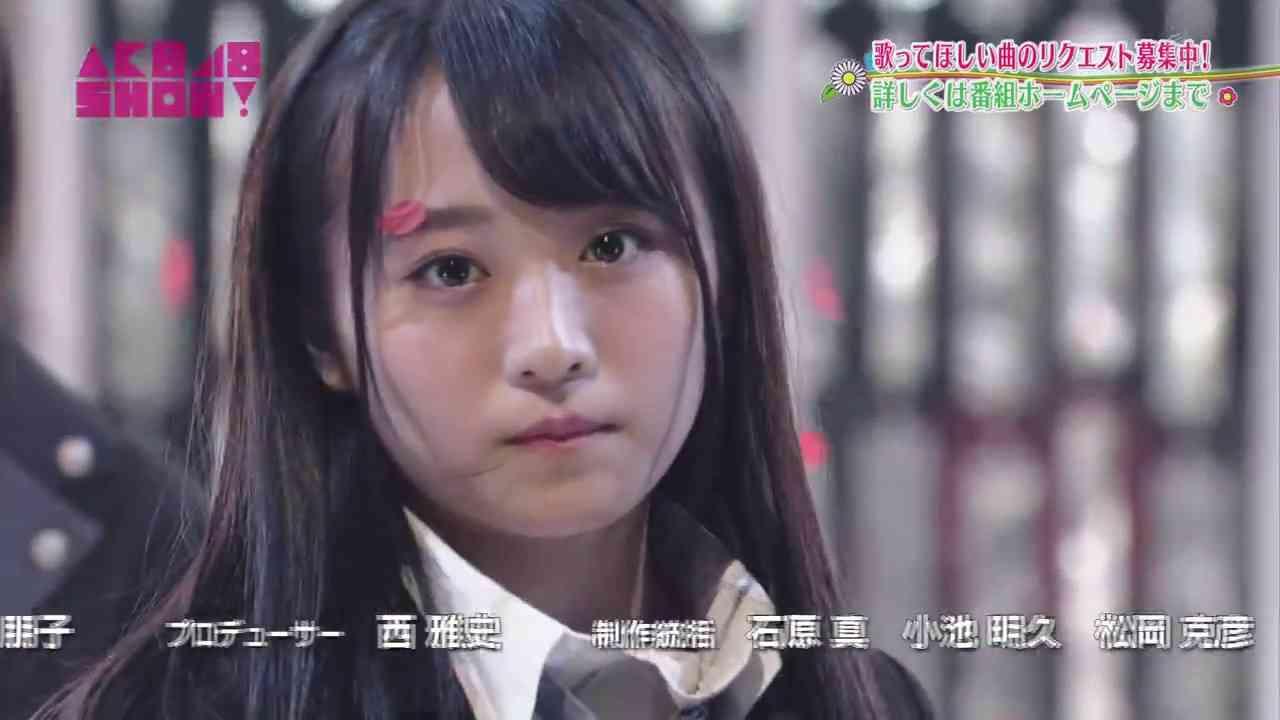 161119 @AKBSHOW AKB48 Team8「軽蔑していた愛情」 - YouTube