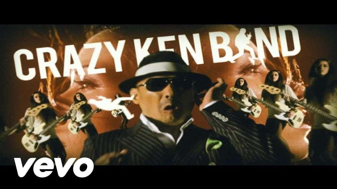 クレイジーケンバンド - 1107 - YouTube