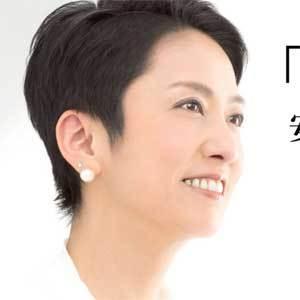 蓮舫代表「台湾を捨てるのは嫌だ」 - 日刊サイゾー