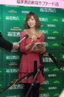 小倉優子、大家族宣言?「産み続けようと思います」