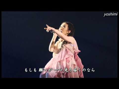 MISIA -  名前のない空を見上げて -  LIVE 2005 - YouTube