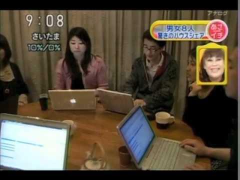 やかまし東京シェアハウス - YouTube