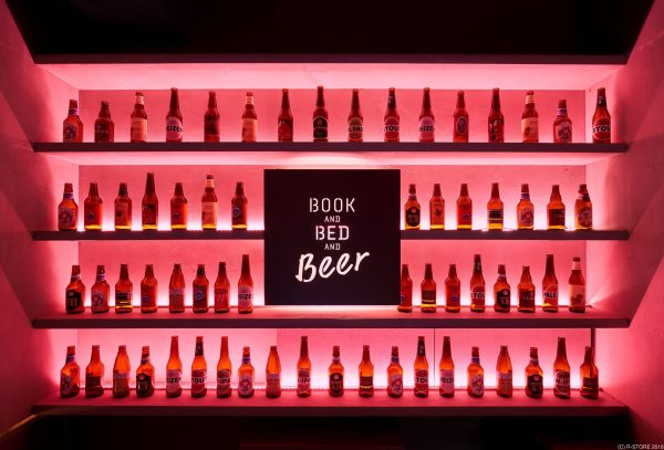 今度はビールが飲める!泊まれる本屋が京都・祇園に出店
