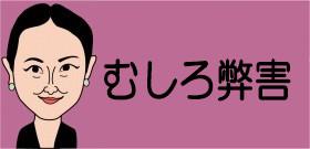 京都市「待機児童ゼロ」PR動画にお母さんたちツッコミ!「嘘つきやな」 : J-CASTテレビウォッチ