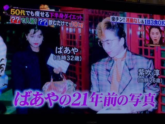 紫吹淳「婚活しようかな」 30周年公演を最後に男役を封印