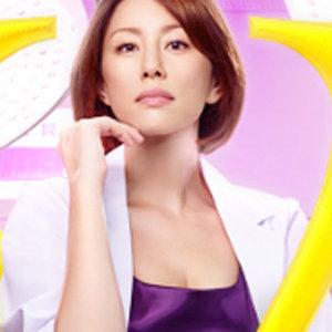 米倉涼子、『ドクターX』ギャラは1話500万円!? 「最盛期のキムタク以上」と業界騒然|サイゾーウーマン