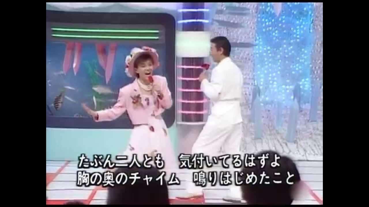 兵藤ゆき・高田純次 CHANCE!心ときめいて (1988) 3 - YouTube