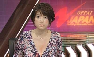 宮城・福島の津波警報でデマ 東日本大震災の写真使い「津波やべええええええ」