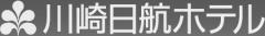 芸能生活30周年記念「酒井法子クリスマス スペシャルディナーショー」