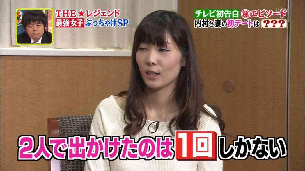 内村航平の千穂夫人、デートしたのは1度だけ「上野動物園に行ったぐらい」