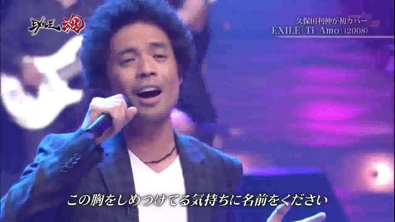 Ti Amo  【 久保田利伸】 - YouTube