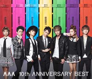 今年も『日本レコード大賞』は内定済み! 大賞はエイベックスのAAA!? - エキサイトニュース(1/2)