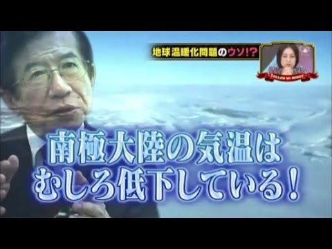 地球温暖化問題  武田教授 - YouTube