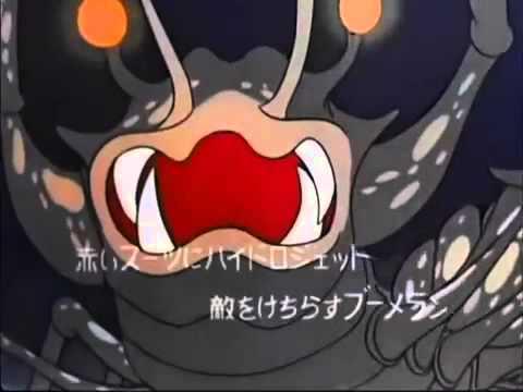 海底少年マリン OP - YouTube