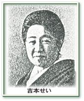 NHK来秋朝ドラは「わろてんか」笑いをビジネスにしたヒロイン