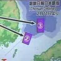 日本の海が危ない。ゴミ海洋投棄国家 韓国の実態。糞尿の日本海投棄は国策 - NAVER まとめ