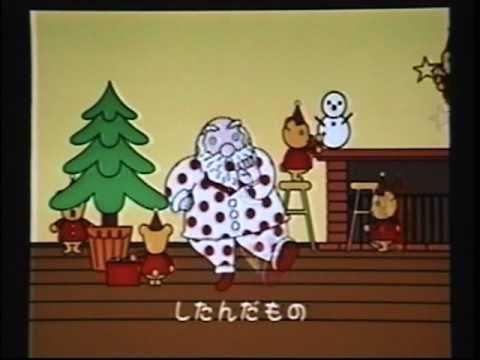 一六のクリスマスケーキCM(踊れサンタクロース) - YouTube