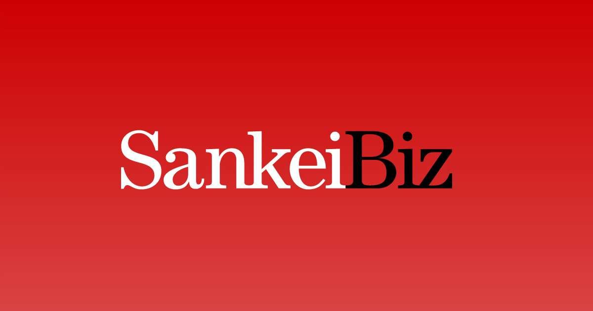 中国、債権国2位から転落 資本流出1兆ドル、人民元買い支え響く - SankeiBiz(サンケイビズ)