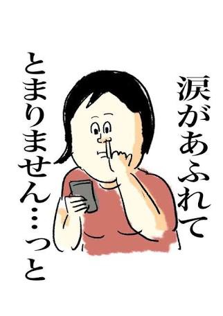 カンニング竹山、福島での津波観測にツイッターで「神様頼む!もうやめてくれ!」