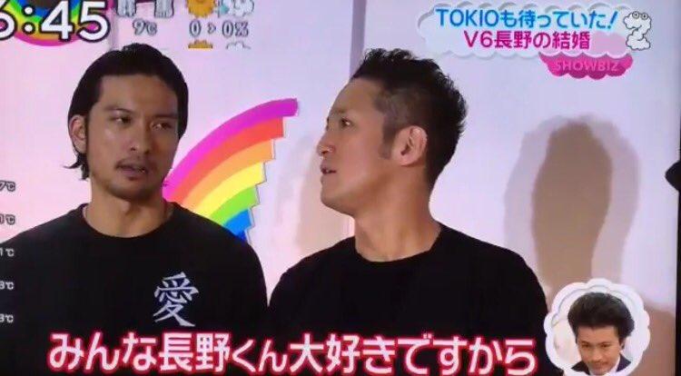 V6長野博の結婚、TOKIOが嵐が関ジャニが胴上げ祝福…城島茂は涙?!