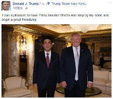【日米会談】トランプ次期大統領「安倍晋三首相が私の家に来た。素敵な友好が始まるのは喜ばしいことだ」とfacebookに投稿   保守速報