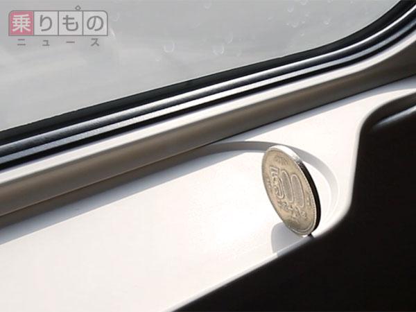 タバコが余裕で立つ北陸新幹線の乗り心地 コインも立つ - エキサイトニュース(1/3)