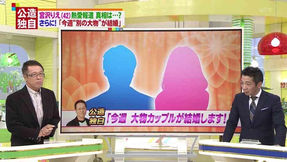 井上公造が今週中に結婚を発表する大物カップルを暴露「スポーツ選手(男)とタレント(女)。ハワイで結婚式予定」