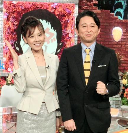 高橋真麻 すっぴんブログで披露…シャンプー中の写真も大公開