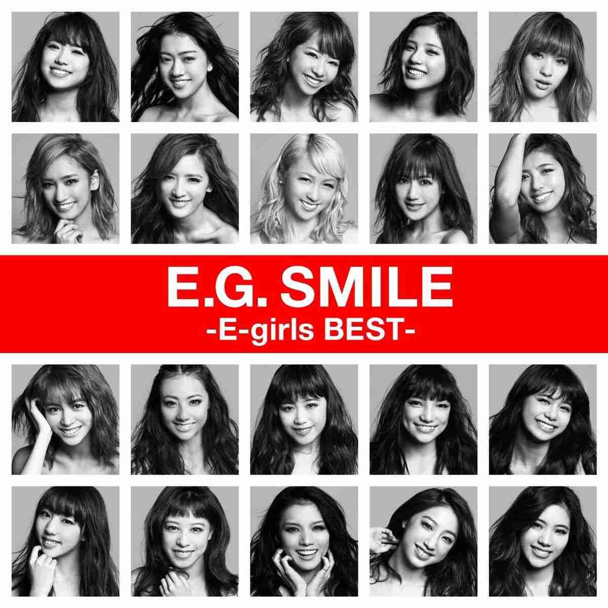 【新証言あり】E-girlsはいじめグループだった!EXILEの妹分 性格悪すぎ・・・。 - NAVER まとめ
