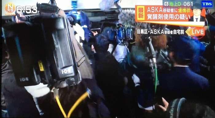 ASKA容疑者自宅前で報道するマスコミが酷いと話題に ベンツを破壊し近所迷惑