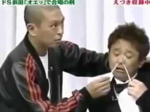 ガキの使い ドS浜田「オエッ」で合唱の刑 ~Punishment plays a game in Hamada~ - YouTube