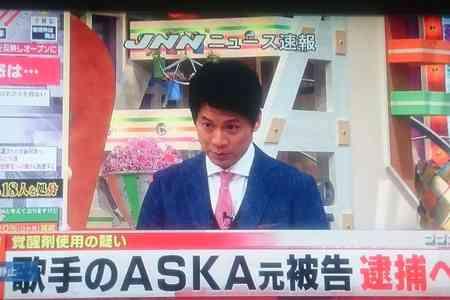 【また逮捕!?】ASKA元被告 覚醒剤使用容疑で逮捕へ…新アルバム完成直前の報道からの逮捕…… | まとめまとめ