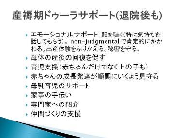 日本の里帰り出産は世界の非常識?マイタウン出産で父の育児参加意識が高まる
