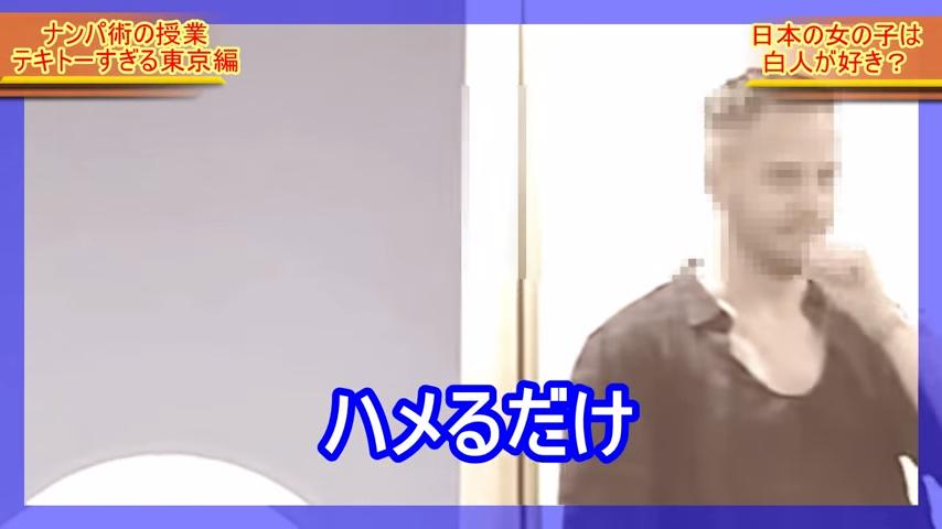 ファミレスで客の鼻にかみつく、英国籍の男逮捕 店内でのアーチェリー発射を注意され… 埼玉・新座