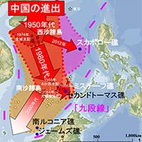 「尖閣諸島を手放せ」という人が知らない現代中国の「侵略の歴史」 | デイリー新潮
