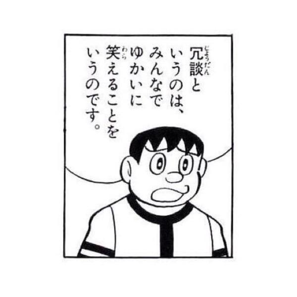 石田ゆり子演じ注目、アラフォー未経験女性の本音