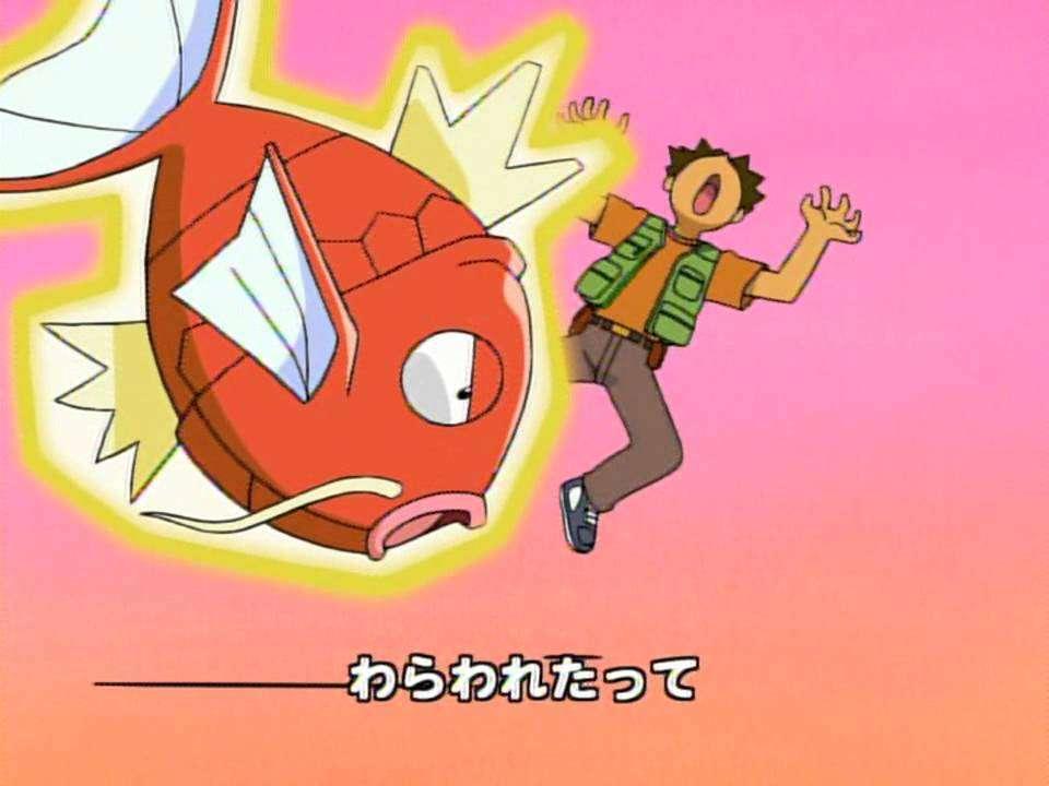 Pokémon Ending 9 - Takeshi no Paradise (タケシのパラダイス) [Sin Creditos] - YouTube