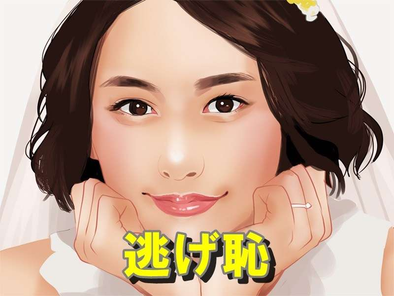 逃げ恥の恋ダンスの振り付け師は誰?解説フル動画は? | サニステ!~Sunny Station~
