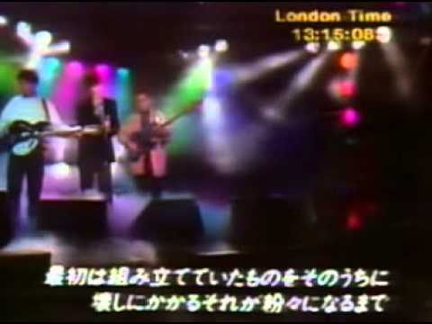 Echo & The Bunnymen   Bring On The Dancing Horses Live Japanese TV + - YouTube