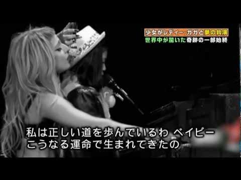 Lady Gaga with Maria Aragon / Born This Way LIVE レディーガガ - YouTube