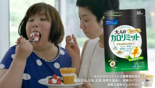 痩せの大食い女子がちゃっかりやっている「カロリー消費術」