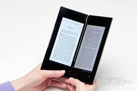 将来の「iPhone」は折りたたみ式?--アップルが特許取得