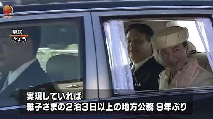 皇太子妃雅子さま、岩手訪問取りやめ=愛子さま看病続き―宮内庁