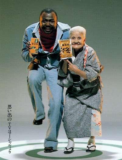 「Mr.サンデー」で木村太郎氏が問題発言か アフリカ系アメリカ人を「黒い人」と呼ぶ