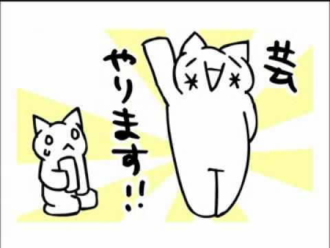 恋のマイアヒ Full - YouTube